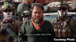 အာဖဂန္အထူးတပ္ဖြဲ႔က ဖမ္းမိခဲ့သည့္ အုိင္အက္စ္ စစ္ေသြးႂကြေခါင္းေဆာင္ Abdullah Orakzai.