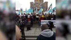 Представители крымскотатарского народа протестуют против запрета Меджлиса на территории Крыма