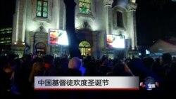 中国基督徒庆圣诞盼教宗来访