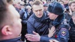 美國譴責俄羅斯逮捕數百名抗議者(粵語)