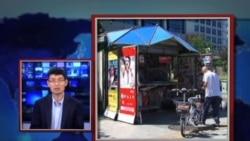 世界媒体看中国:围观薄熙来
