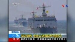 Chi tiêu quân sự Trung Quốc 2016 tăng ít nhất trong 6 năm qua