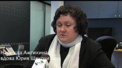 Надежда Ажгихина о журналистике в России вчера и сегодня