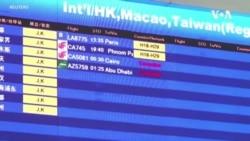 北京疫情形勢十分嚴峻 近七成進出港航班被取消
