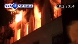 Bạo lực tại Ukraina làm 25 người chết (VOA60)