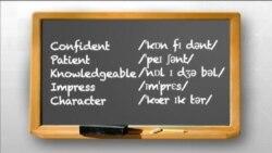 Nói tiếng Anh với người bản xứ (VOA Speak Up): Qualities of a good teacher
