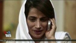 واکنش ها به عضویت جمهوری اسلامی در یک کمیته فرعی درباره زنان در سازمان ملل