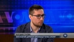 """Богдан Глоба, """"Точка опори"""": """"Росія використовує тему ЛГБТ для розбрату українського суспільства"""". Відео"""