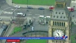 ادامه تحقیقات و بازداشت دو مظنون دیگر حمله تروریستی لندن