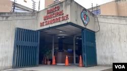Banco Municipal de Sangre de Caracas. [Foto de archivo]