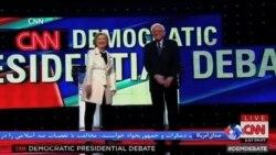 مناظره دو نامزد دموکرات قبل از انتخابات مقدماتی نیویورک در سه شنبه