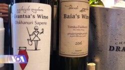 ბაიას და გვანცას ღვინის გზა იმერეთიდან ვაშინგტონამდე