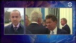США расширили санкции против российских олигархов и чиновников