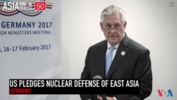 Tillerson Vows to Protect East Asia at G-20