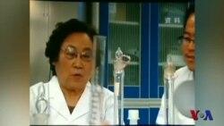 诺贝尔医学奖引发中西医结合的辩论