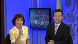 VOA卫视(2013年9月4日 第二小时节目)