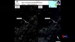 2014-03-23 美國之音視頻新聞: 澳洲發現新的疑似漂浮物 各國展開新一輪搜尋