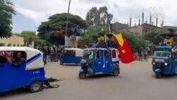 US Congress Ethiopia USAGM
