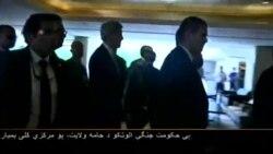 ائتلاف کشور های عرب علیه گروه دولت اسلامی