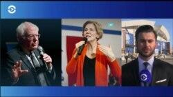 Дебаты демократов в Айове: чего ожидать сегодня вечером?
