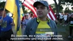 Ветеран АТО Вадим Свириденко - про участь у марафоні у США. Відео