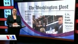 3 Şubat Amerikan Basınından Özetler