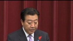2012-10-01 美國之音視頻新聞: 日本首相第三次改組內閣