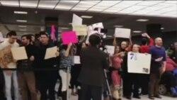 معترضان به فرمان تعلیق ویزا از سوی ترامپ، در فرودگاههای آمریکا