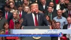 خشم پرزیدنت ترامپ از لغو دومین فرمان مهاجرتی توسط دادگاه