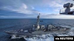 destroyer USS Kidd