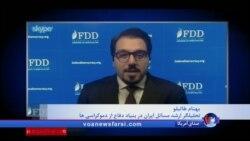 تحلیلگر بنیاد دفاع از دموکراسی درباره حمله موشکی دوشنبه سپاه چه می گوید