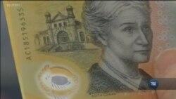 Австралійський резервний банк надрукував 46 мільйонів 50-доларових купюр із граматичною помилкою. Відео