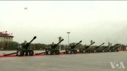 陆克文:川普战术让北京抓狂