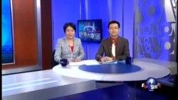 VOA卫视(2014年10月16日 第二小时节目)