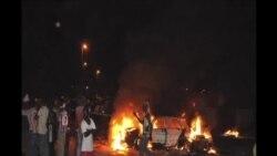 尼日利亞首都汽車炸彈爆炸18人喪生