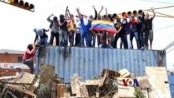 谁应为委内瑞拉经济社会困境负责