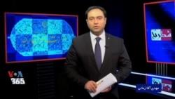 شطرنج | میزگردی درباره شکست سیاست خارجی جمهوری اسلامی ایران