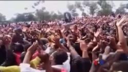美國關注埃塞俄比亞抗議者死亡事件