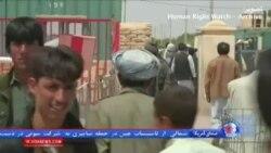 دیدهبان حقوق بشر: تمدید ویزای افغان ها در ایران اقدامی خوب اما ناکافی