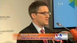 Українські військові розповіли, яку зброю хочуть від США