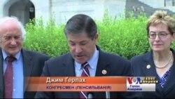 Американські законодавці прагнуть надати військову допомогу Україні