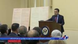 گزارش «فرهاد پولادی» از کنفرانس «گذار دمکراتیک ایران» در شهر واشنگتن