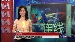 VOA连线:中英联合声明未提一国两制敏感争议