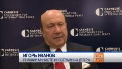 Игоря Иванова наградили за заслуги в области ядерного нераспространения