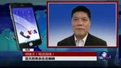 VOA连线郑继文: 模拟大陆攻台 蔡英文视察汉光军演