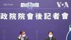 台湾提升国防预算以应对区域威胁