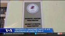 Universiteti i Prishtinës thotë të jetë kërcënuar në emër të ISIS-it