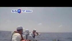 VOA國際60秒(粵語): 2015年8月6日