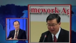 海峡论谈: 台美TIFA谈判与两岸经贸交流