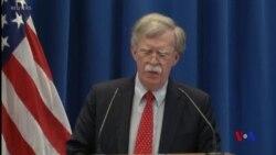 美國國安顧問會面俄聯邦安全局長 告誡不要干涉選舉 (粵語)